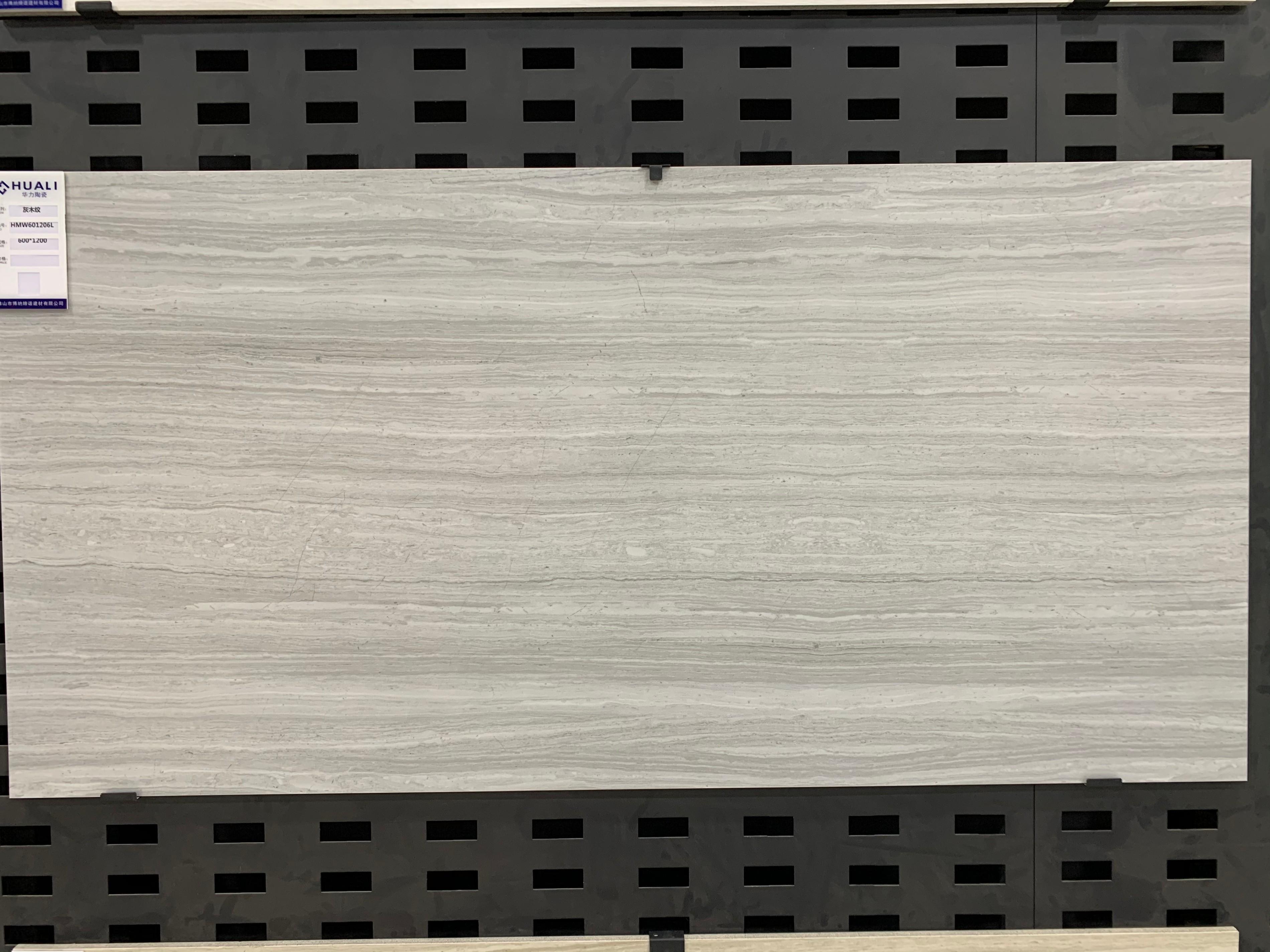 仿灰木纹石英砖