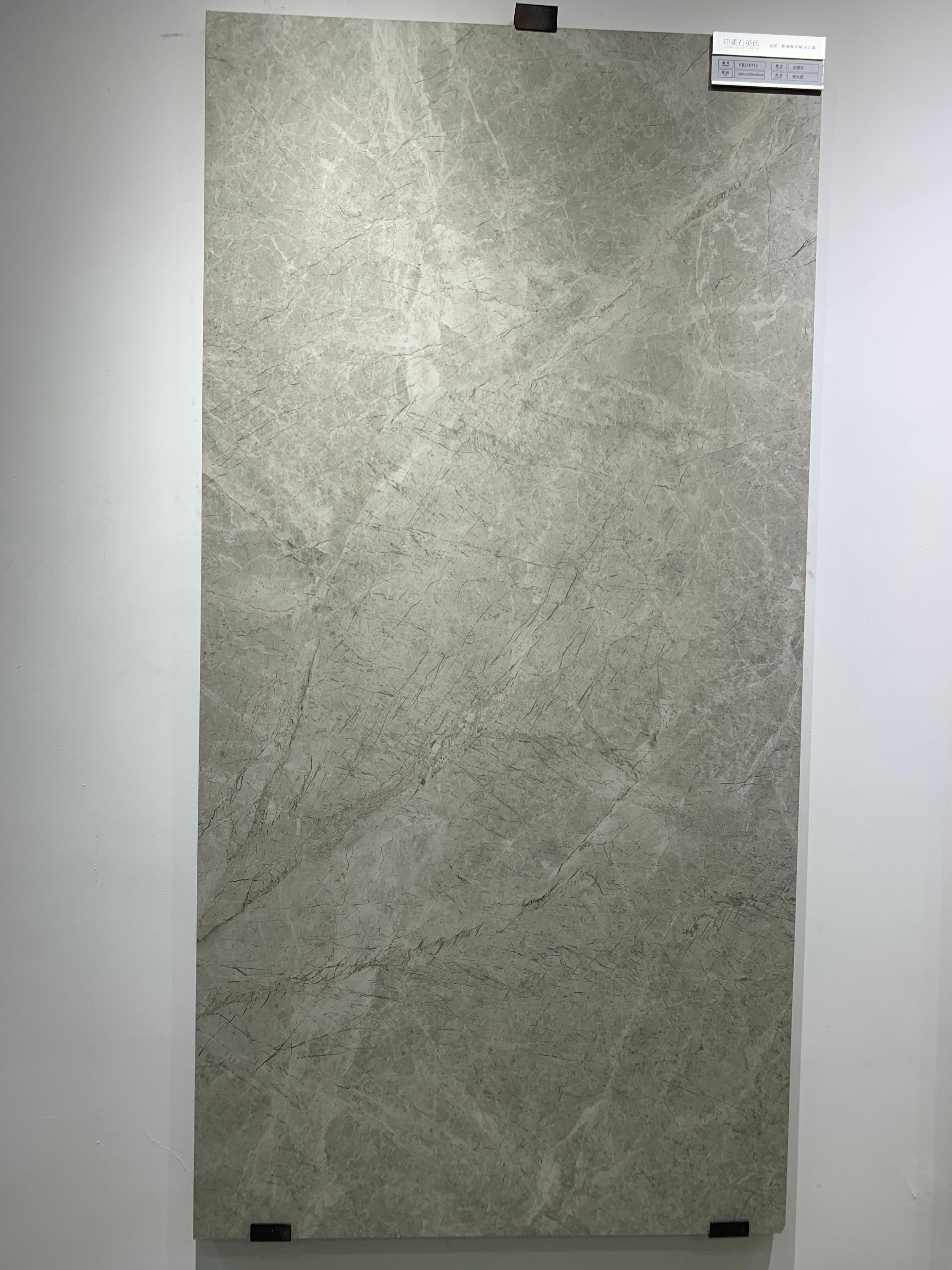 仿古堡灰石英砖