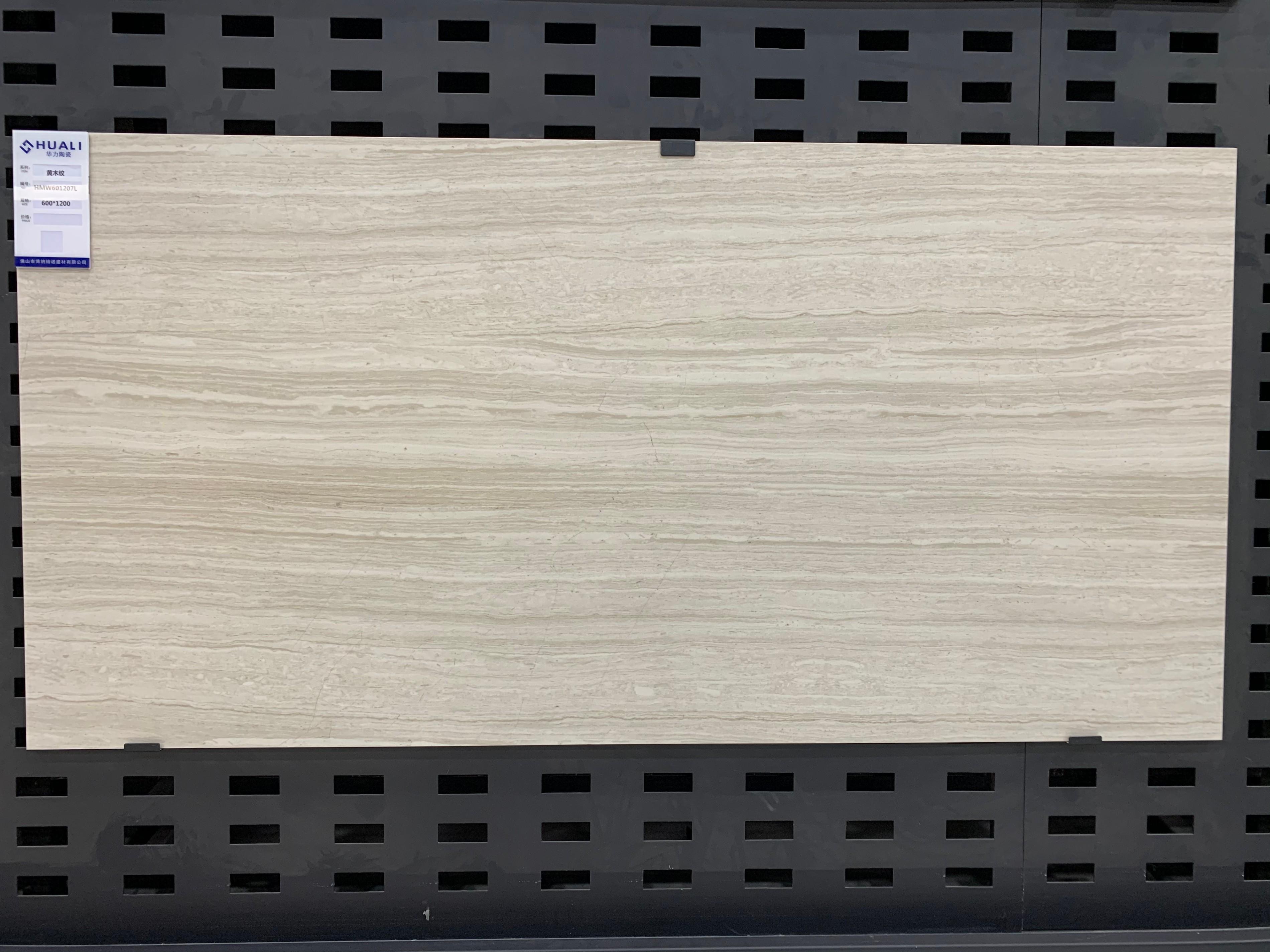 仿白木纹石英砖