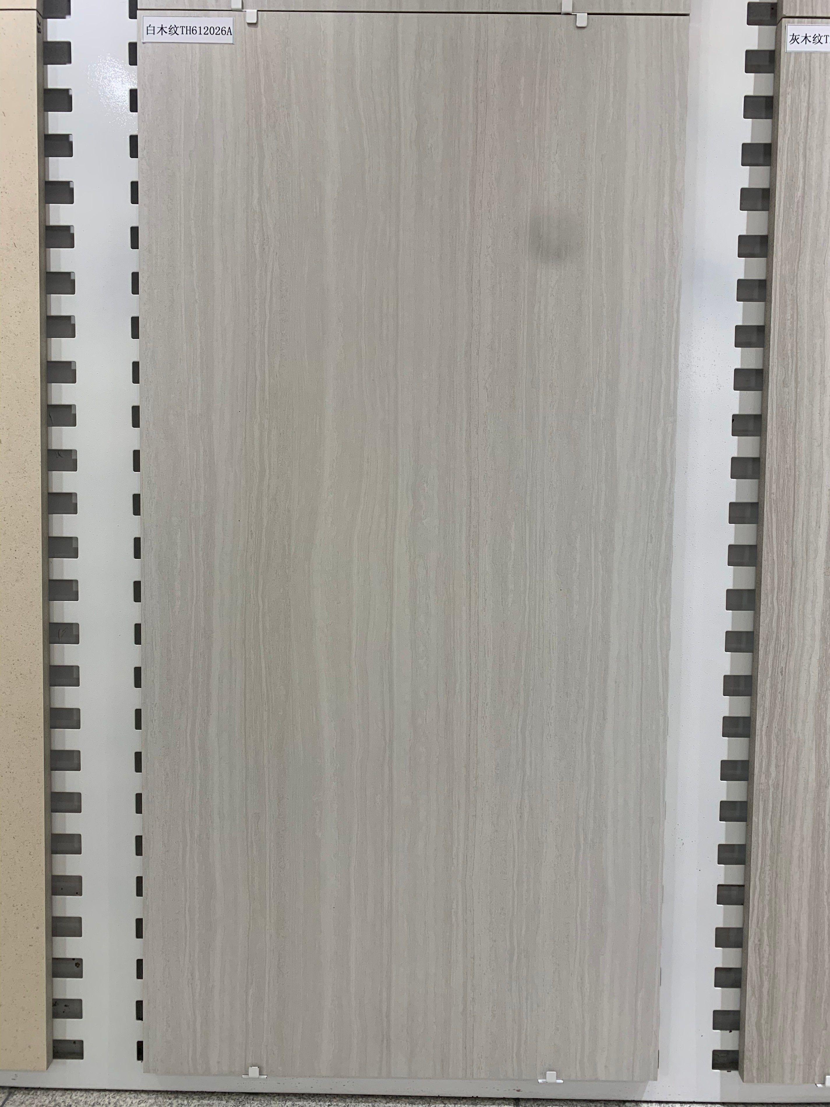 白木纹石英砖