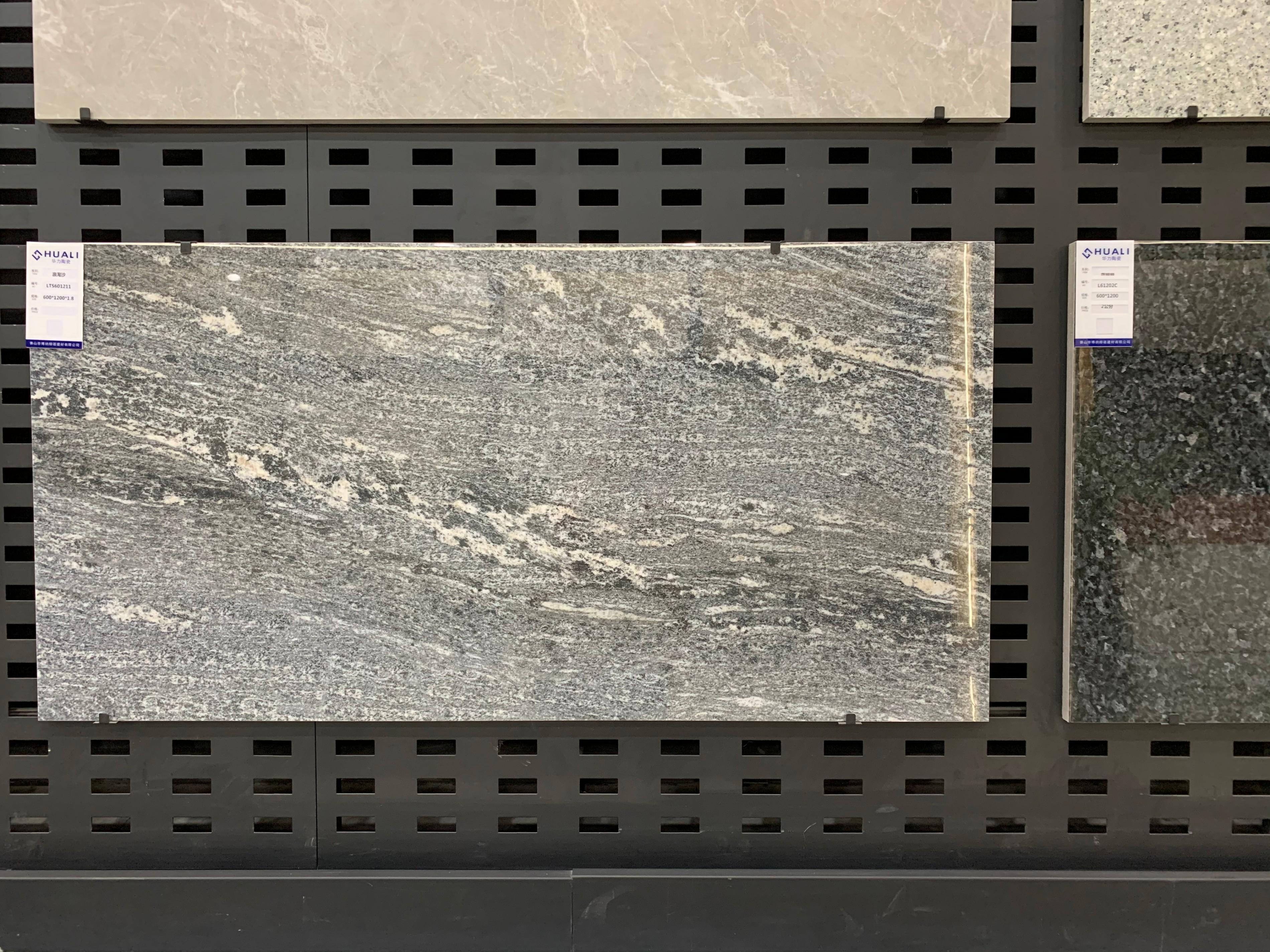 仿浪淘沙光面石英砖