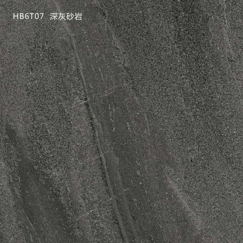 涿州深灰砂岩