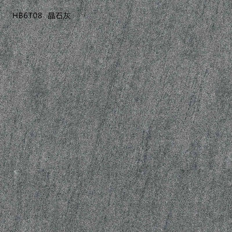 涿州晶石灰